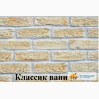 Декоративный, искусственный облицовочный камень. 21 декор плиток