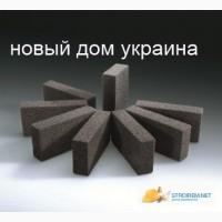 Пеностекло Шостка пеностекло Киев пеностекло цена пеностекло купить Киев пеностекло Украин