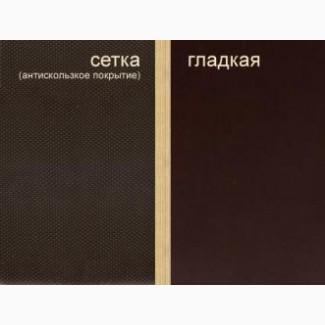 Ламинированная фанера ФСФ 15х1250х2500 мм темно-коричневая, сетка/гладкая, Харьков