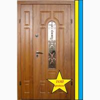 Двери входные Бесплатная Доставка