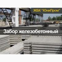 ЖБИ изделия. Завод ЖБИ Харьков. Железобетонные изделия от Производителя