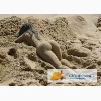 Купить песок Киев, песок оптом Киев, песок цена Киев, песок Киев, купить песок