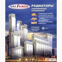 Алюминиевый радиатор Nova Florida Serir Extratherm S5 500 16 атм