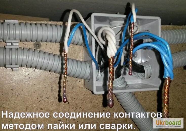 Фото 18. Срочный вызов Электрика все районы Одессы, без выходных, без посредников
