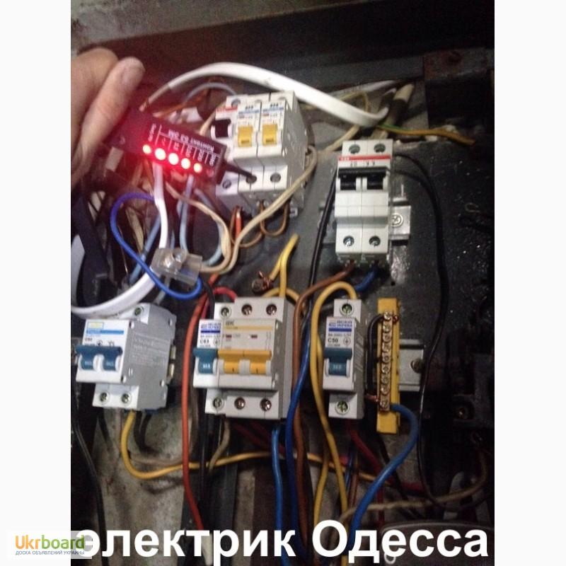 Фото 19. Срочный вызов Электрика все районы Одессы, без выходных, без посредников