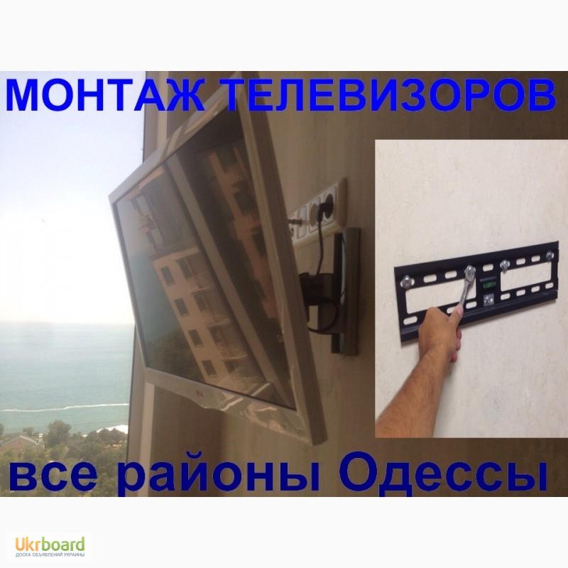 Фото 20. Срочный вызов Электрика все районы Одессы, без выходных, без посредников