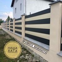 Металева огорожа - паркан від українського виробника Наша Хата
