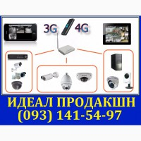 Видеонаблюдение Установка, обслуживание Одесса