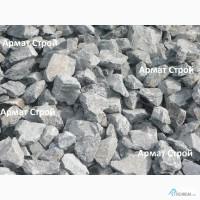 Камень бутовый купить Вишнёвое, Боярка, доставка, фото, цена