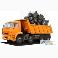 Вывоз мусора Киев, киевская область