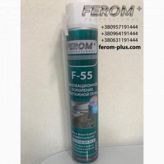 Пена Монтажная Ferom F-55