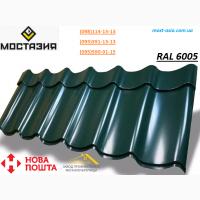 Металлочерепица глянцевая зеленая, 0, 4мм RAL6005