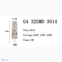 Светодиодная Led лампа G4 3W, 350 Lm, 220V