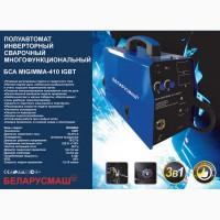 Сварочный инверторный полуавтомат Беларусмаш БСА MIG/MMA-410 IGBT