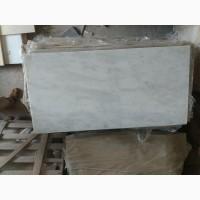 Мраморная плита, полированная 150 штук