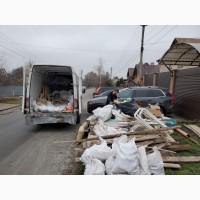 Вывоз мусора Бородянка Клавдиево-Тарасове Немешаево Бабинцы Здвижевка