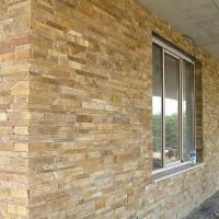 Фасадно-стеновая нарезка-лапша из песчаника