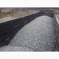 Щебень гранитный 20-40 мм. вагонами