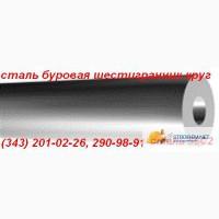 Продам буровой шестигранник 25 и 22 мм, сталь 55С2, АЦ40Х2АФ, АЦ22ХГН3М, ТУ14-1-681-73 и ТУ