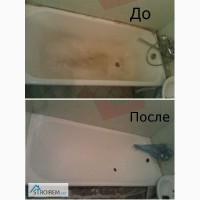 Реставрация ванн в Херсоне