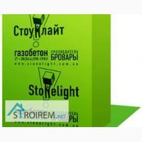 Купить газоблоки в Киеве! Газоблоки Стоунлайт, Аерок, UDK, Черниговский газоблок