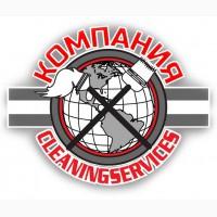 Уборка 1, 2, 3, 4 комнатной квартиры после ремонта Киев