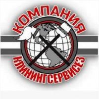 Клининг в Святопетровском. Генеральная уборка кафе
