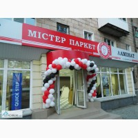 Мистер Паркет 2 - салон напольных покрытий в Запорожье