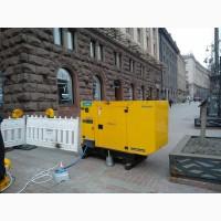 Аренда генератора дизельного AKSA Generator 20 кВт