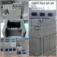 Отсев блоки. Блоки с отсева. Стеновые блоки. Бетонниые блоки