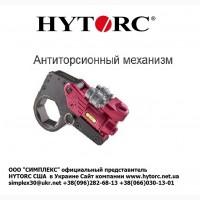 Гидравлический гайковерт кассетный Hytorc XLCT-8, 11051Нм