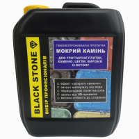 ПРОПИТКА МОКРЫЙ КАМЕНЬ Black Stone(с тонировочным эффектом/без) от 1200грн
