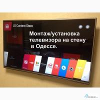 Монтаж/установка телевизора на стену LCD-LED-Plasma телевизоров на Таирова, Черемушки