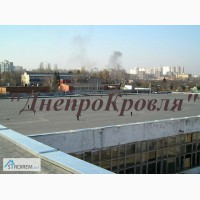 Мелкосрочный и капитальный ремонт кровли (крыши) в Днепропетровске