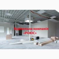 Монтаж подвесного потолка, армстронг, грильято, ламельный потолок, потолок из гипсокартона