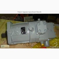 Ремонт гидромоторов Bosch-Rexroth