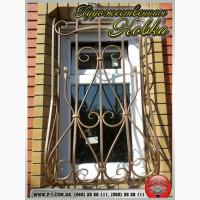 Кованые оконные решетки, решетки на окна с коваными элементами, ручная ковка, сварные