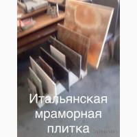 Мраморные лестницы - роскошные, практичные и долговечные