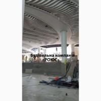 Монтаж подвесного потолка, грильято, армстронг, ламельный потолок, потолок из гипсокартона