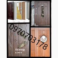 Двери входные с ковкой и без бесплатная доставка