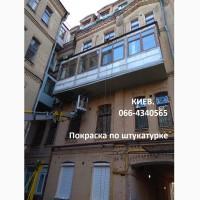 Утепление стен и фасадов домов. Киев