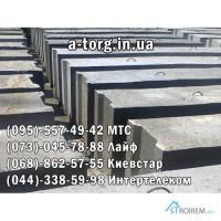 Железобетонные изделия от производителя по низким ценам: плиты перекрытия блоки