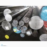 Круг нержавеющий диаметр 25 мм сталь 40Х13 длина 4, 6 м