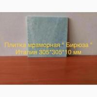 Сияющий камень - широко применяется в строительстве благодаря своим свойствам