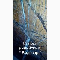 Изделия из натурального камня давно доказали своё превосходство над любыми искусственными