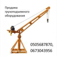 Продажа кранов строительных грузоподъёмностью 500 кг