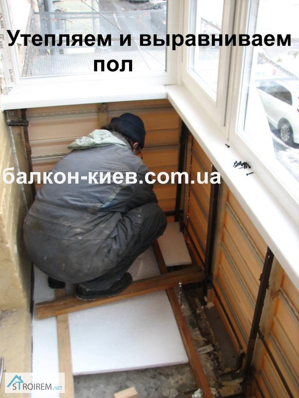 Фото к объявлению: пол на балконе. выравнивание, утепление, .