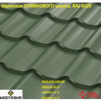 Матовая металлочерепица RAL 6020 оливковая, темно-зеленая, мох зеленый