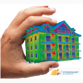 Тепловизор. Тепловизионное обследование квартир, домов, дач, складов.