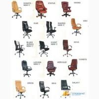 Офисные стулья, кресла, кресла руководителей